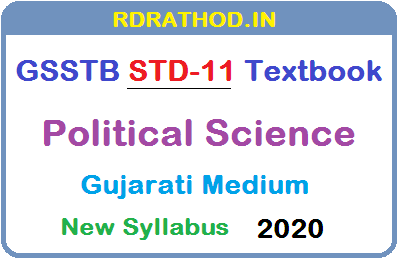 GSSTB Textbook STD 11 Political Science
