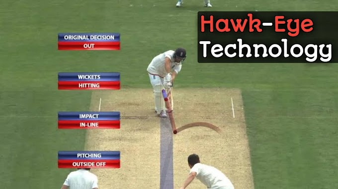 Hawk Eye क्या है और यह कैसे काम करता है? | What Is Hawk Eye Technology In Hindi?