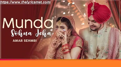 Munda Sohna Jeha Song Lyrics | Amar Sehmbi | Desi Crew | Simar Doraha | Latest Songs 2020