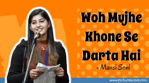 Woh Mujhe Khone Se Darta Hai Hindi Poetry By Mansi Soni