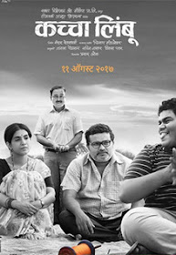 2018 Marathi Movies List 720p download: Kaccha Limbu (2017) 480p Web