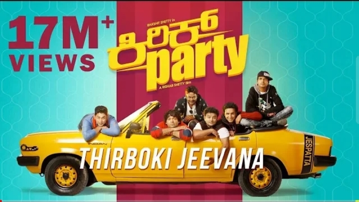 Thirboki Jeevana lyrics - Kirik Party - spider lyrics