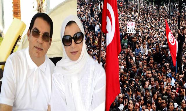 leila trabelsi envoie un message au peuple tunisien