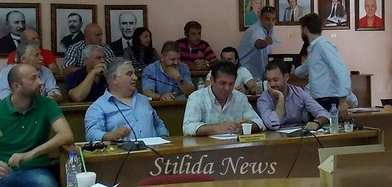 Δημοτικό Συμβούλιο Στυλίδας