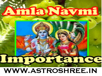 awla navmi in astrology