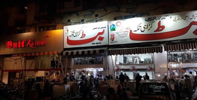 Famous Branch Butt Karahi Lahore
