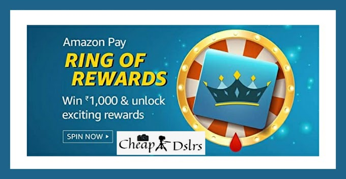 Amazon Pay Ring Of Rewards Quiz Answers Win – Rs.10000