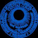 Jawaharlal Institute of Postgraduate Medical Education & Research, JIPMER, 10th, Lab Technician, Technical Assistant, Store Keeper, Stenographer, freejobalert, Sarkari Naukri, Latest Jobs, jipmer logo