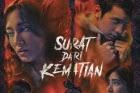 [Download Film] Surat Dari Kematian (2020) Full Movie 360p 480p 720p 1080p HD
