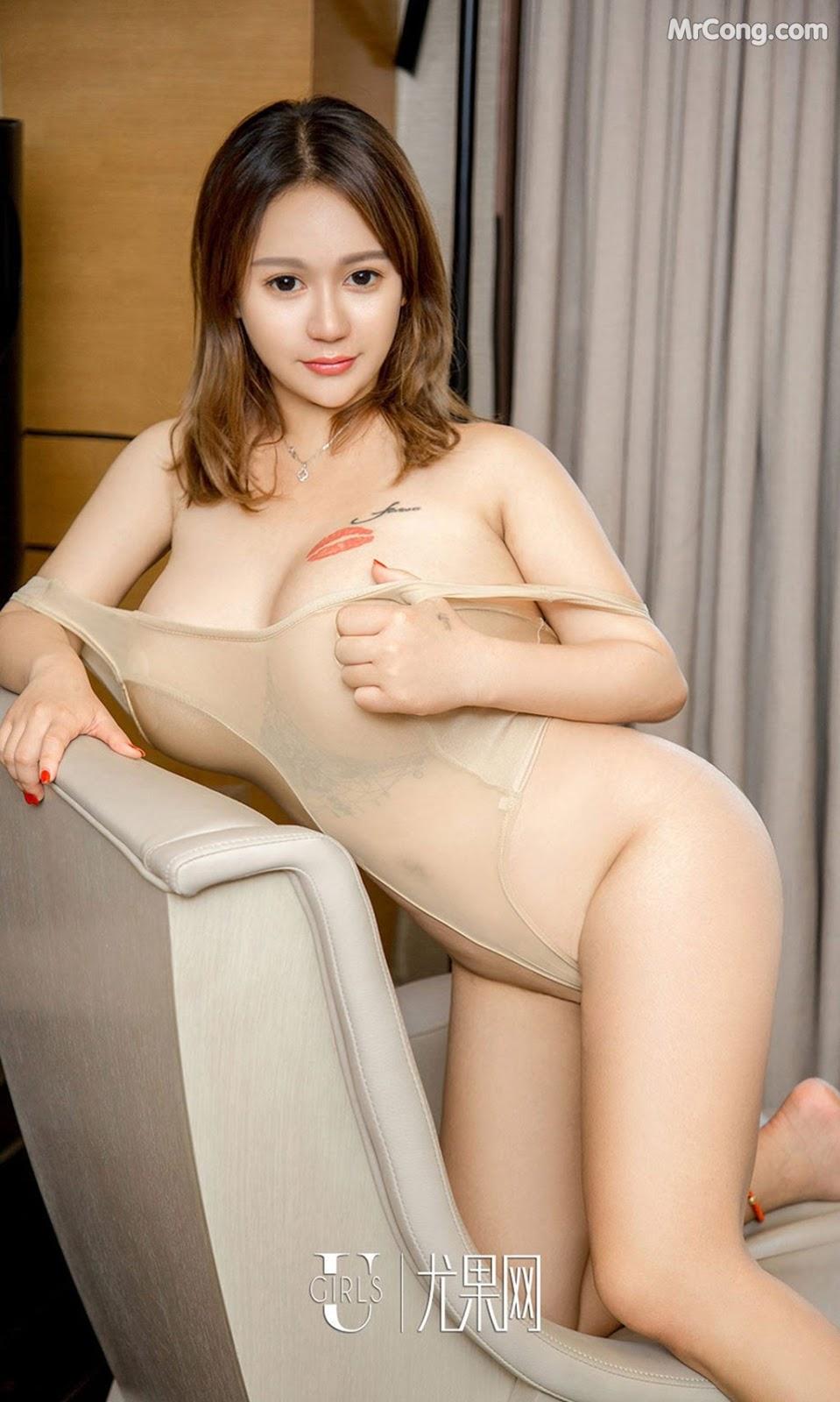 Image UGIRLS-Ai-You-Wu-App-No.913-Xiao-Meng-Meng-MrCong.com-004 in post UGIRLS – Ai You Wu App No.913: Người mẫu Xiao Meng Meng (小梦梦) (40 ảnh)