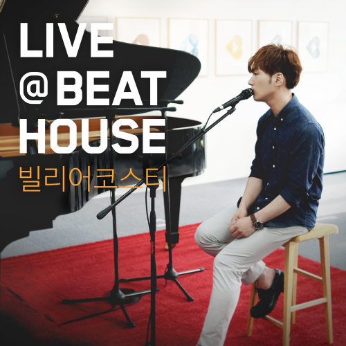 Bily Acoustie – Live @ Beat House #3 – Bily Acoustie – Single