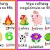 Mga Salitang Nagsisimula sa Titik... (Ready to Print)