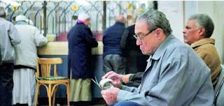 عاجل ..الدولة تمد يدها لإنقاذ أصحاب المعاشات وبـ«القانون» اقرا الموضوع كامل..