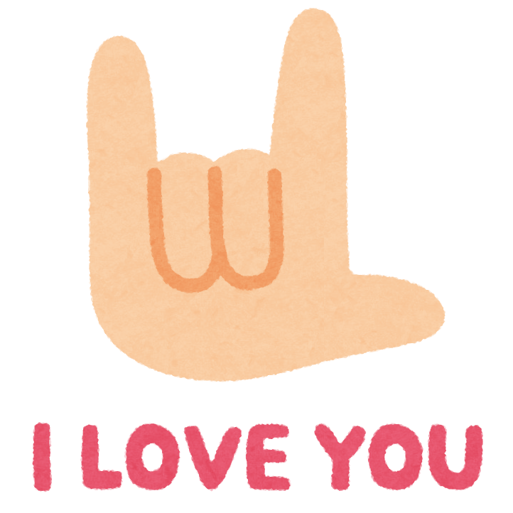 hand_sign_i_love_you.png (722×722)