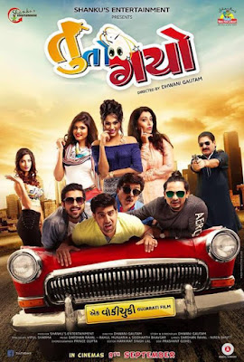 Tuu To Gayo (Gujarati)  Movie Star Casts, Wallpapers, Trailer, Songs & Videos