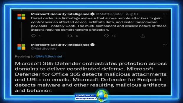 Microsoft تحذر من إعادة تنشيط حملة BazarLoader Ransomware