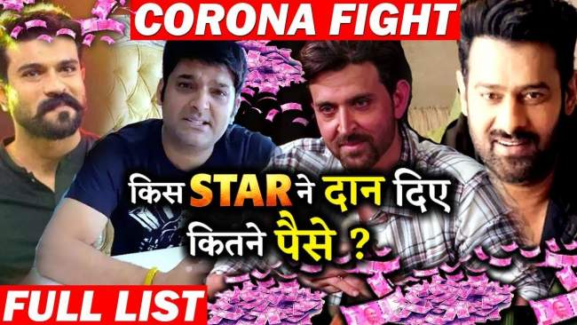 war-with-corona-virus-many-filmstar-came-forward-to-help
