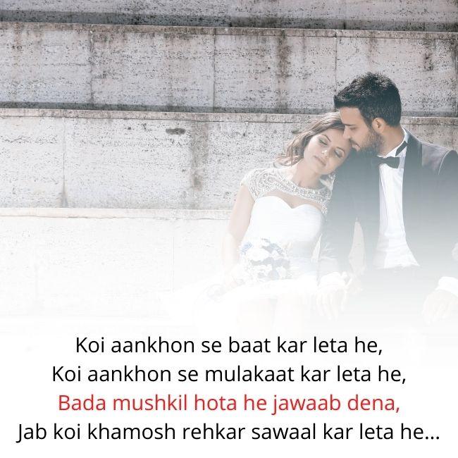 Heart touching love Shayari in English for girlfriend
