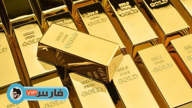 أفضل طرق تداول الذهب العالمي والاستثمار بالذهب