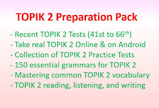 TOPIK 2 Preparation Pack