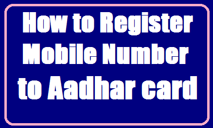 How to Link Your Mobile Number to Aadhaar Card /2019/07/check-verify-aadhaar-mobile-link-status-and-know-how-to-link-html.html