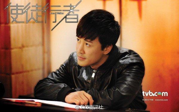 Line Walker TVB Raymond Lam