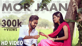 Mor Jaan | New Cg Song | ft. Rapper Ankit | Full Cg Song Lyrics With Rap