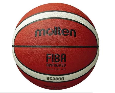 Yuk Simak 4 Merk Bola Basket Murah Yang Berkualitas Bagus