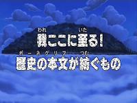 One Piece Episode 194