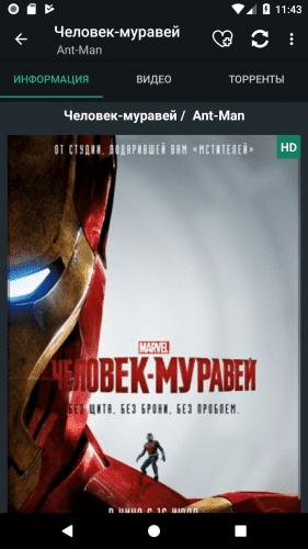 KinoTor | [HD] Online cinema v1.259 [PRO] APK Latest