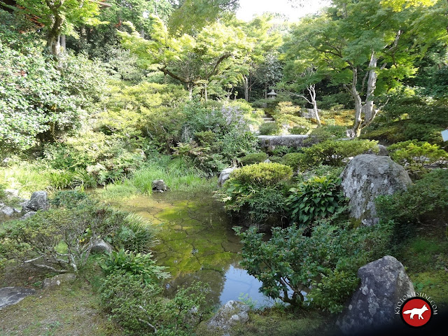 Jardin du Shugakuin