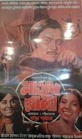 মাসুদ রানা, চলচ্চিত্রে মাসুদ রানা,মাসুদ রানা মুভি,মাসুদ রানা সিরিজ।