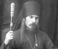 Священномученик Онуфрий (Гагалюк), архиепископ Курский и Обоянский