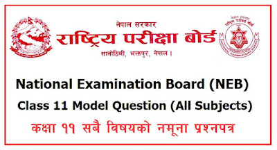 Class 11 New Model Question (All Subjects)