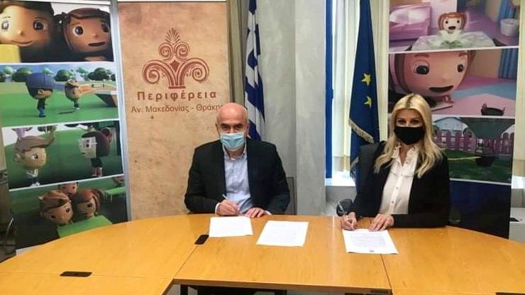 Σύμφωνο Συνεργασίας της Περιφέρειας ΑΜ-Θ με το Συμβούλιο της Ευρώπης ενάντια στη σεξουαλική κακοποίηση των παιδιών