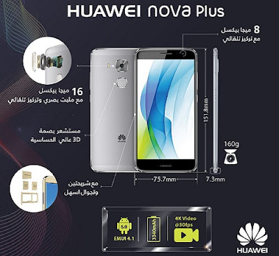 Huawei-Nova-Plus-Specifications-price