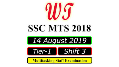 SSC MTS 14 August 2019, Shift 3 Paper Download Free