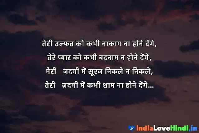 good evening sms in hindi funny