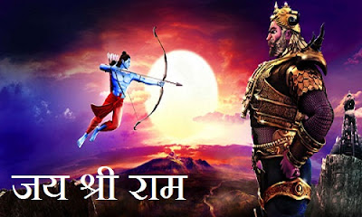 Dussehra 2017 Wishes in hindi