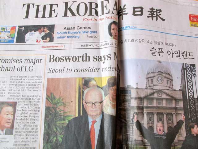 News from Korea