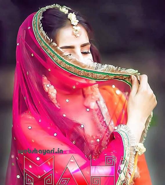 suhagan dulahan ka photo khubsurat style