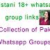 Pakistani 18+ whatsapp group link||Best Collection of Pakistani  Whatsapp Groups