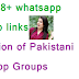 Pakistani 18+ whatsapp group link | Best Collection of Pakistani  Whatsapp Groups
