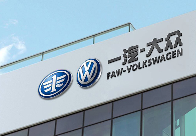 Tinuku Volkswagen's China JV launched plant in Tianjin