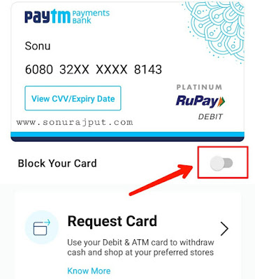 How To Block Paytm ATM Card In Hindi
