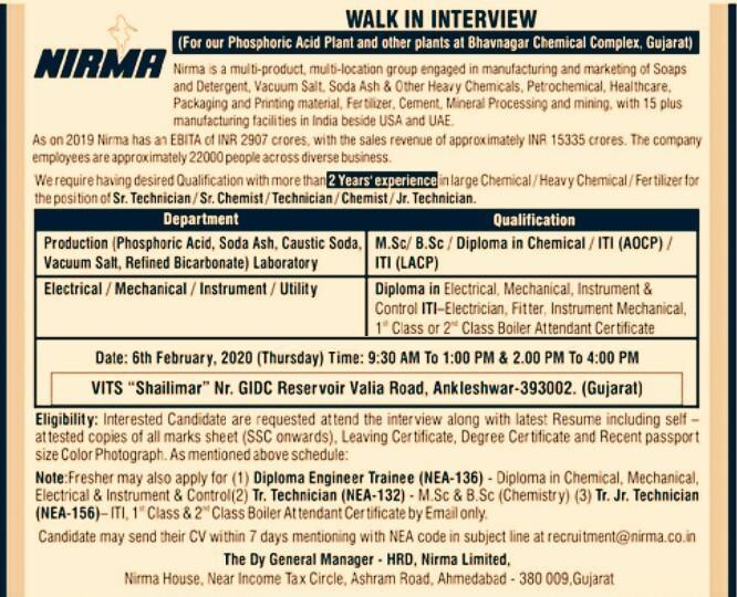 Nirma Limited - Walk-Ins for Chemist / Sr. Chemist / Technician / Jr. & Sr. Technician - Production & Maintenance on 6th Feb' 2020