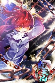 Demon Sky Chronicles