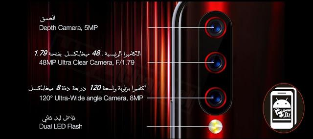 مراجعة هاتف UMIDIGI X في الجزائر