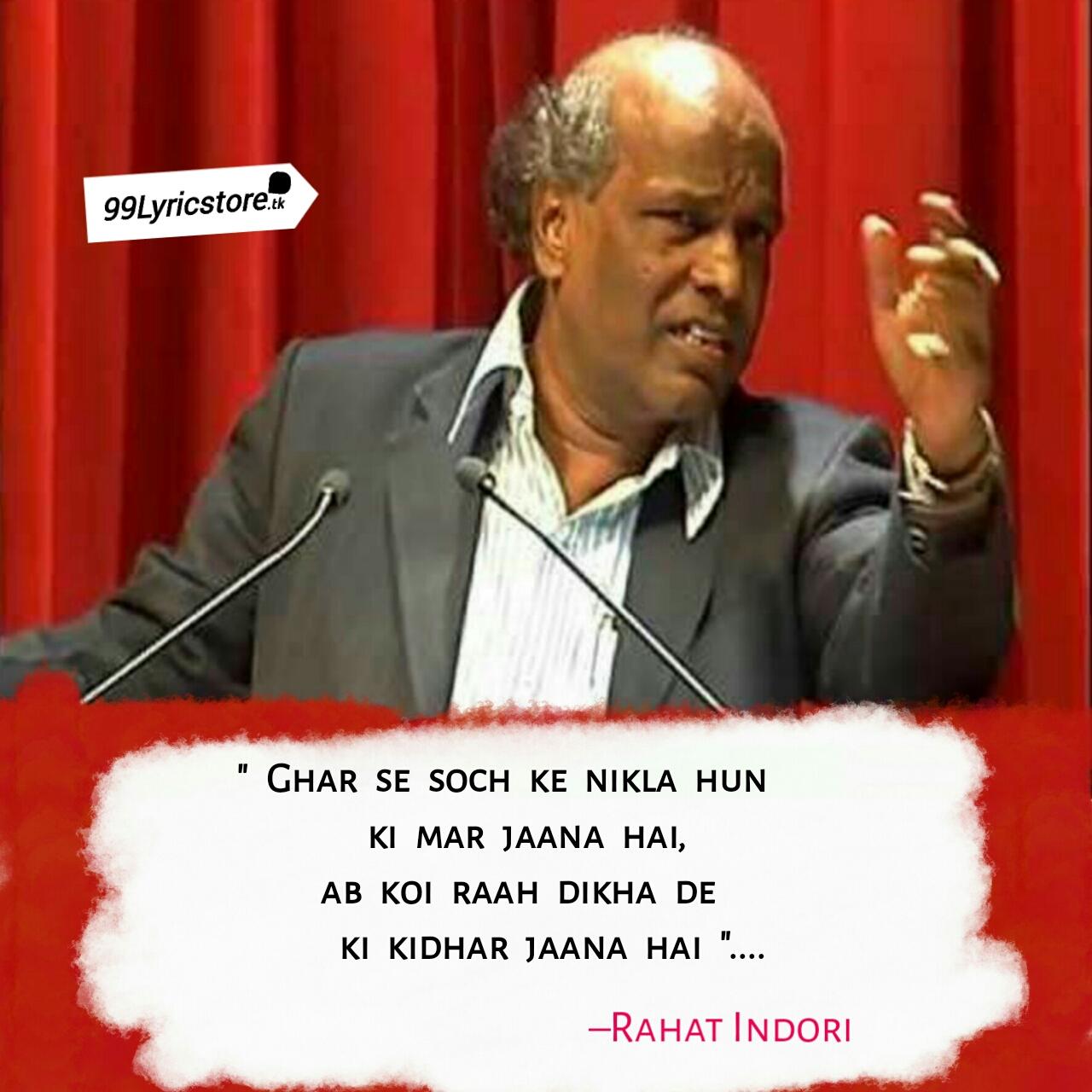 Ghar Se Soch Ke Nikla Hun Ki Mar Jaana Hai – Rahat Indori | Ghazal Poetry, Ghazals,Nasha Shayari,Rahat Indori,Rasta Shayari,Umeed Shayari,Zindagi Shayari, Rahat Indori. Rahat Indori All Quotes, Happy Quotes, Poem Quotes, True Quotes, Quotable Quotes. rahat indori ghazals, rahat indori kavita, rahat indori sad shayari, rahat indori latest shayari in hindi, Ghar se soch ke nikla hun ki mar jaana hai, ab koi raah dikha de ki kidhar jaana hai.