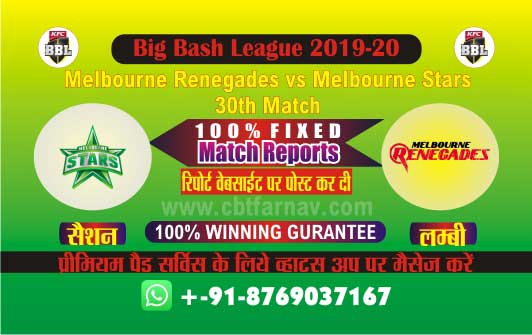 Star vs Renegades BBL T20 30th match today prediction